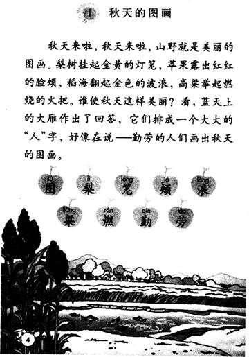 1-1912211T510439.jpg